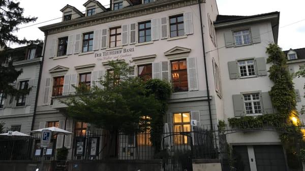 Photo 5 - Atelier, Basel