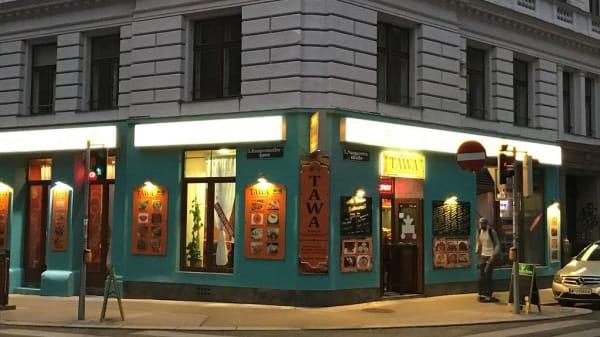 Fassade - Tawa Indian Restaurant - Indian Restaurant & Recipe, Wien