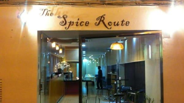 The Spice Route - The Spice Route, Ronda