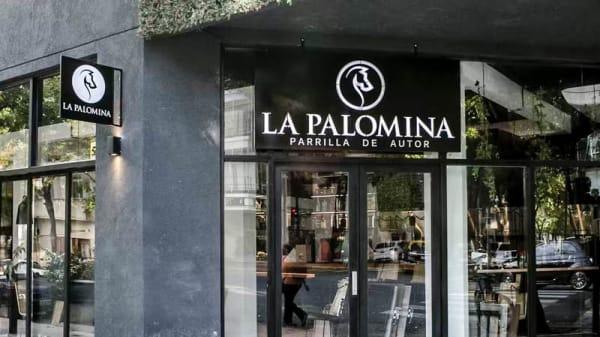 Entrada - La Palomina, Autonomous City of Buenos Aires