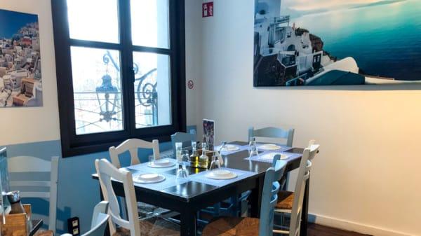 Room's view - Authentic Greek Souvlaki, Antwerpen