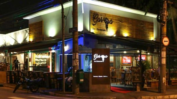Fachada - Garoa Bar e Restaurante, São Paulo