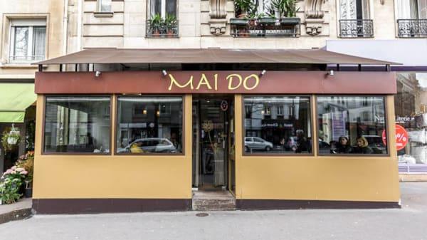 Entrée - Mai Do, Paris