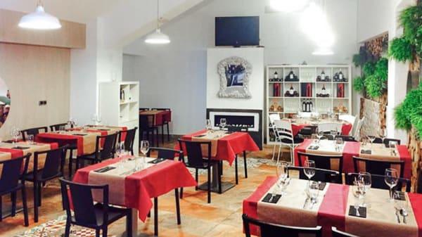 La sala - Antanis 1987, Alcalá de Henares