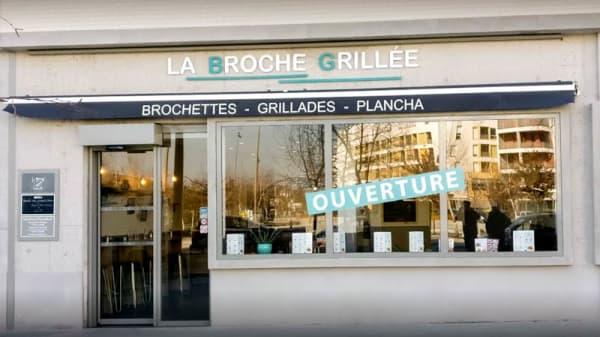 Façade - La Broche Grillée, Brétigny-sur-Orge