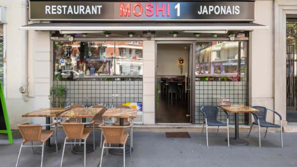 Entrée - Moshi1, Paris