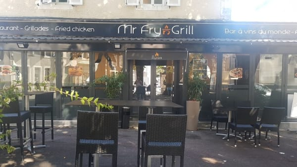 salle - Mr Fry n Grill, Pau