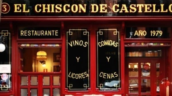 Entrada - El Chiscón, Madrid