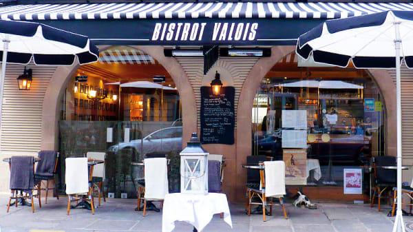 Façade valois - Bistrot Valois, Paris