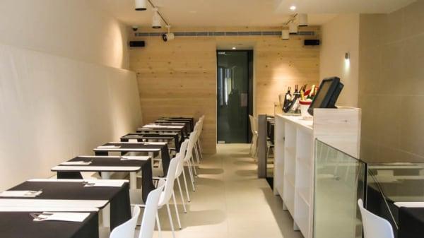 Vista sala - Niza Café, Logroño