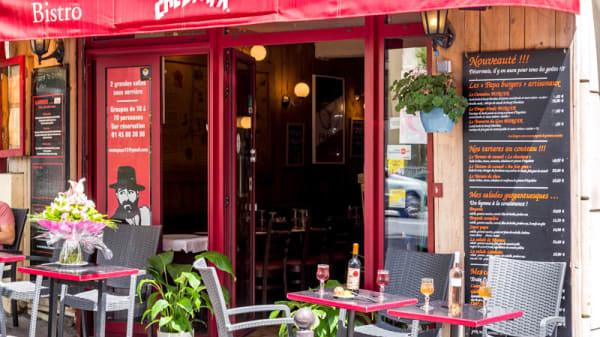 Entrée - Chez Papa 13, Paris