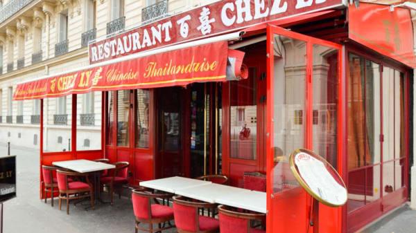 Entrée / Terrasse - Chez Ly - Niel, Paris