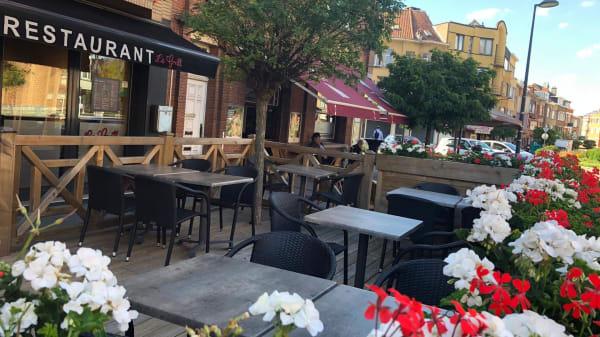 Vue de terrasse - Le Grill, Evere