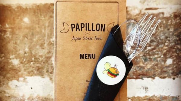 Menu - Papillon, Paris