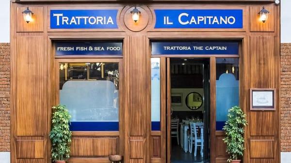 L'entrata - Trattoria il Capitano, Viareggio