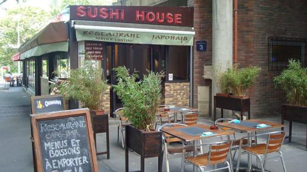 Devanture - Sushi House, Nanterre
