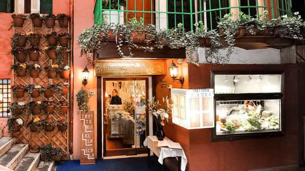 esterno - Trattoria Alla Scala, Venezia