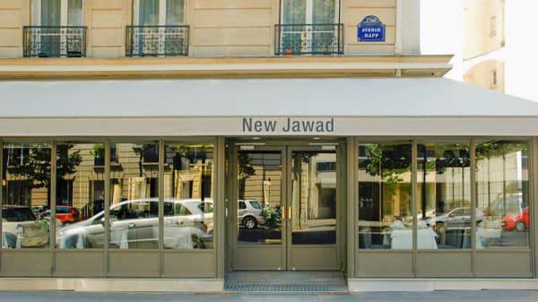 apreçu de l'extérieur - New Jawad, Paris
