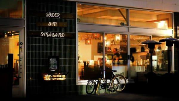 The entrance - Söder om Småland, Malmö