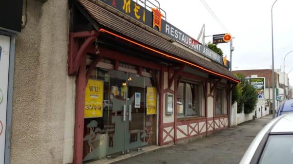 Entrée - Li Mei, Pau