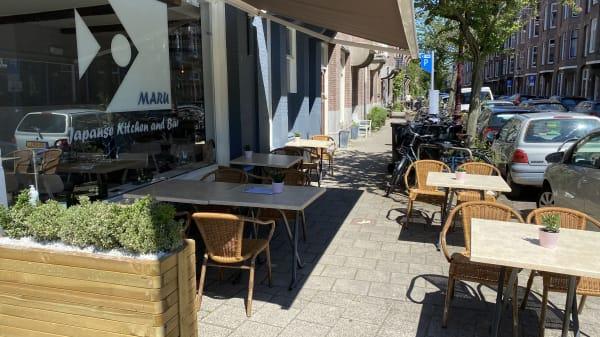 Maru Japanese Kitchen and Bar, Amsterdam