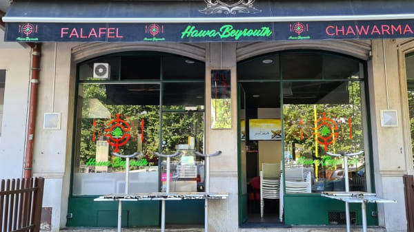 Entrée - Hawa Beyrouth, Genève