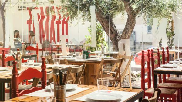 Vista sala - Can Pizza - Prat, El Prat De Llobregat