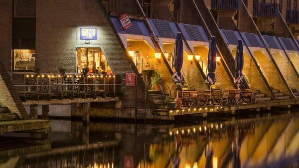 Eet- en Biercafe Haagse Bluf, Rotterdam