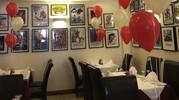 Tulsi Indian Restaurant, St Andrews