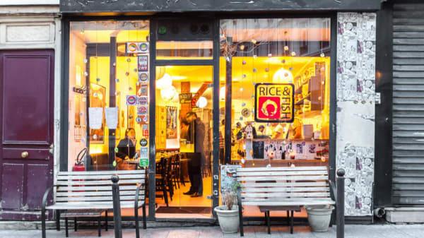 Entrée - Restaurant Rice & Fish, Paris
