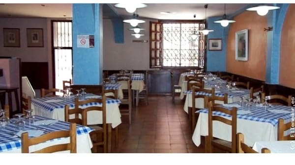 Vista del interior - La Fartalla, Zaragoza