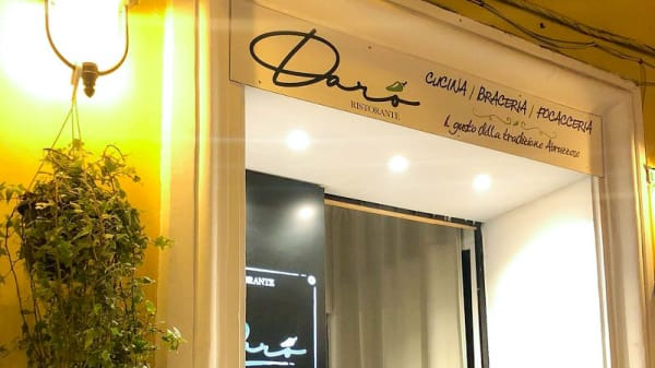 Entrata - Darò, Pescara