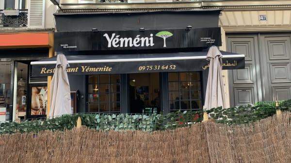 Entrée - Yemeni, Paris