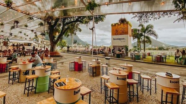 Bosque Bar, Rio de Janeiro