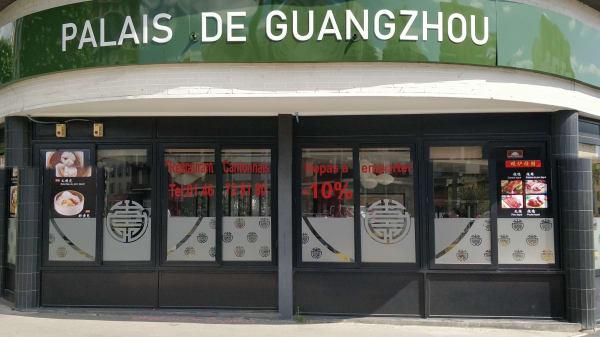 Façade restaurant - Palais de Guangzhou, Vitry-sur-Seine