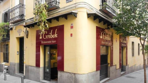 Entrada - Gribok, Madrid