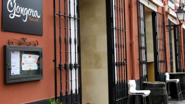 Vista entrada - Góngora, Aranjuez