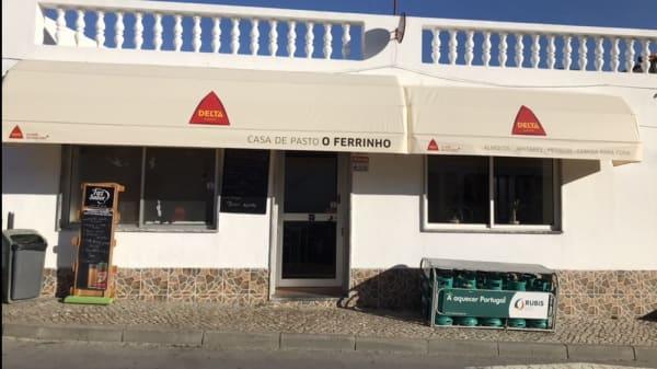 Entrada principal  - Casa de Pasto O Ferrinho, Castro Verde