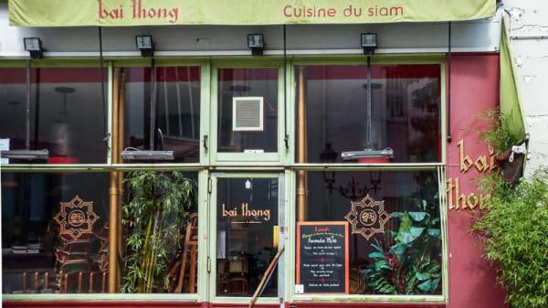 Entrée - Bai Thong, Paris