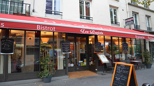 Les Barjots façade - Les Barjots, Paris