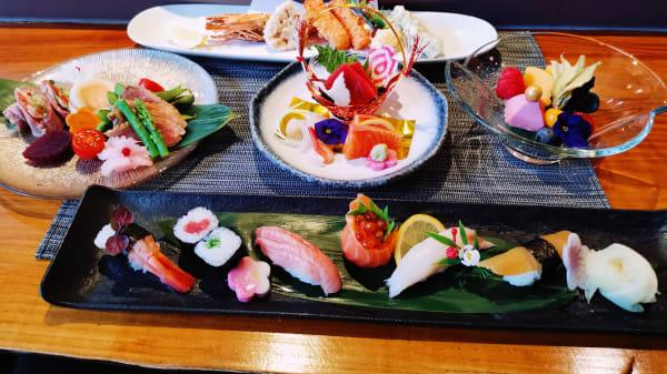 EN-Japanese Kitchen & Sake Bar, Amsterdam