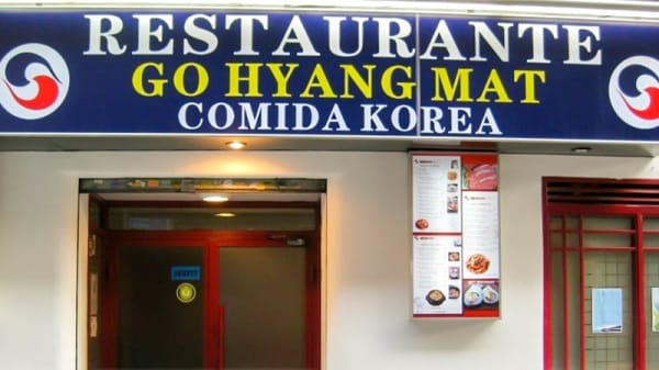 Entrada - Go Hyang Mat, Madrid