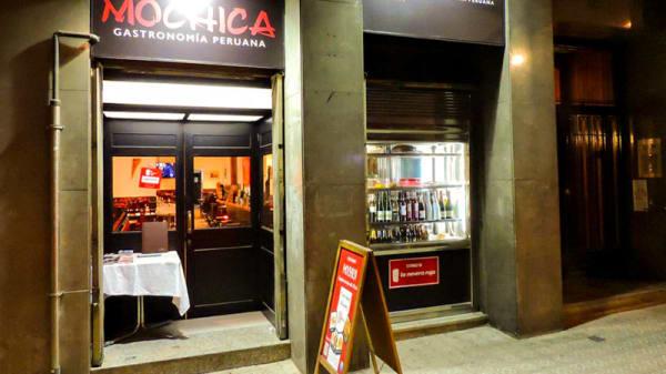 Entrada - Mochica - Urgell, Barcelona