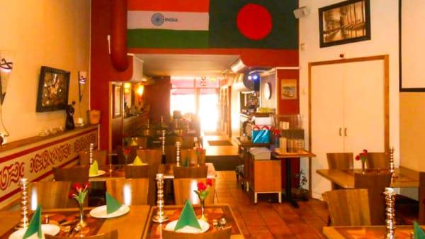 rum - Indian khusboo STHLM, Stockholm