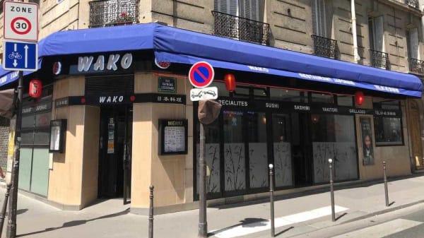Entrée - Wako, Paris