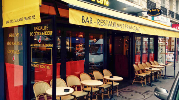 façade - À Côté, Paris