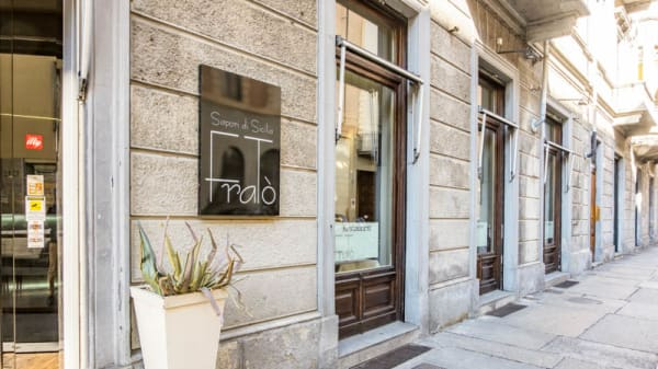 Entrata - Fratò, Turin