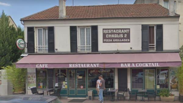Façade - Le Chablis 2 - Le Perreux, Le Perreux-sur-Marne