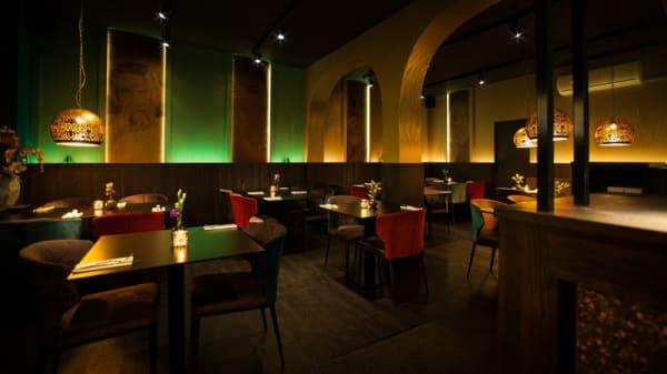 Restaurant - India Poort Indian Restaurant, Hilversum