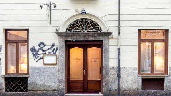 Entrata - Trattoria Alba, Turin